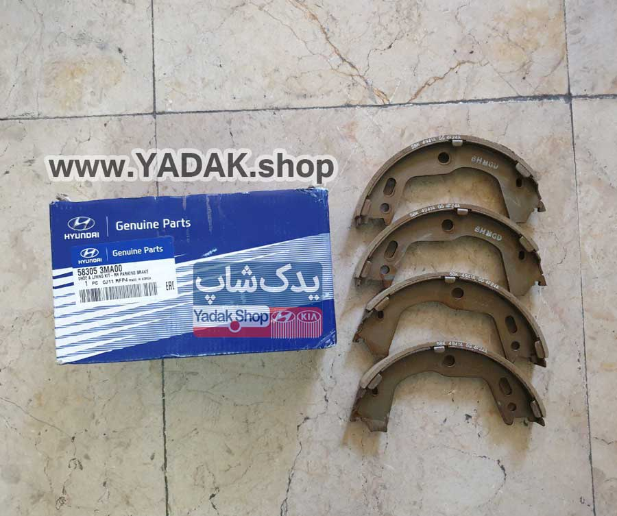 583053MA00-Hyundai-Genesis-Sedan-Parking-Brake-Shoes-1