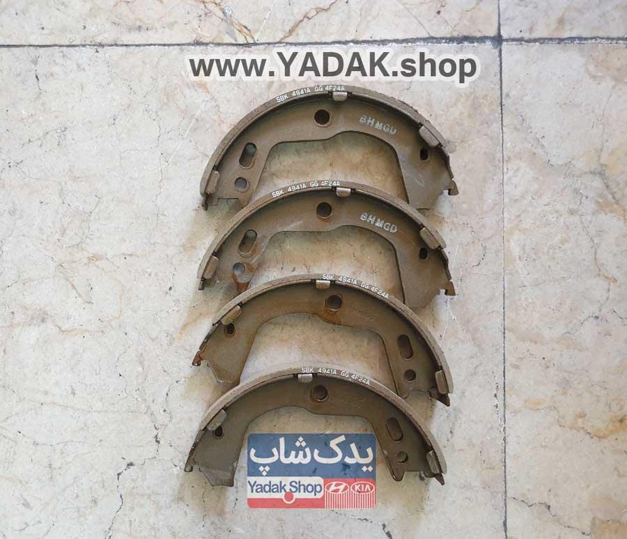 583053MA00-Hyundai-Genesis-Sedan-Parking-Brake-Shoes-2