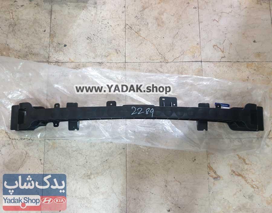 866311R001-Hyundai-Accent-Rear-Bumper-Beam-1