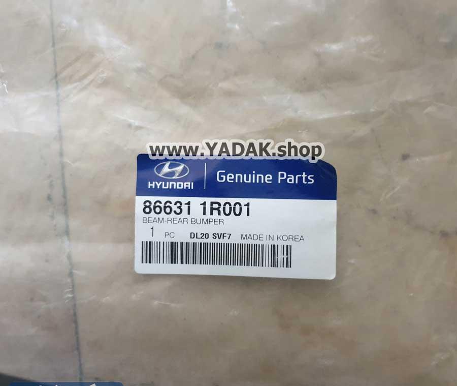 866311R001-Hyundai-Accent-Rear-Bumper-Beam-3