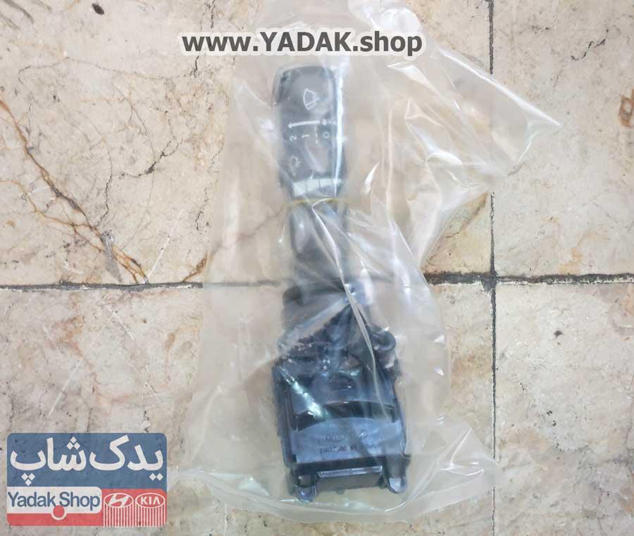 934201M510-Kia-Cerato-Wiper-Blades-Switch-2