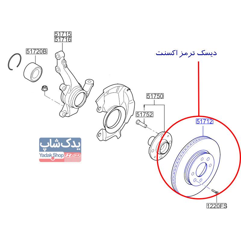 Hyundai-Accent-Brake-Disk-51712-1R000