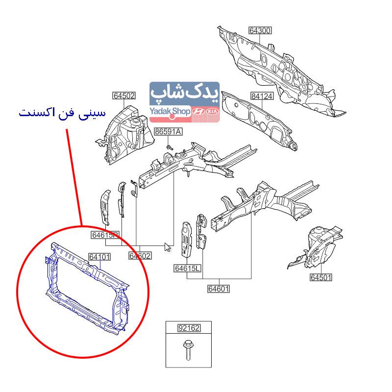 Hyundai-Accent-Carrier-Assy-64101-1R301