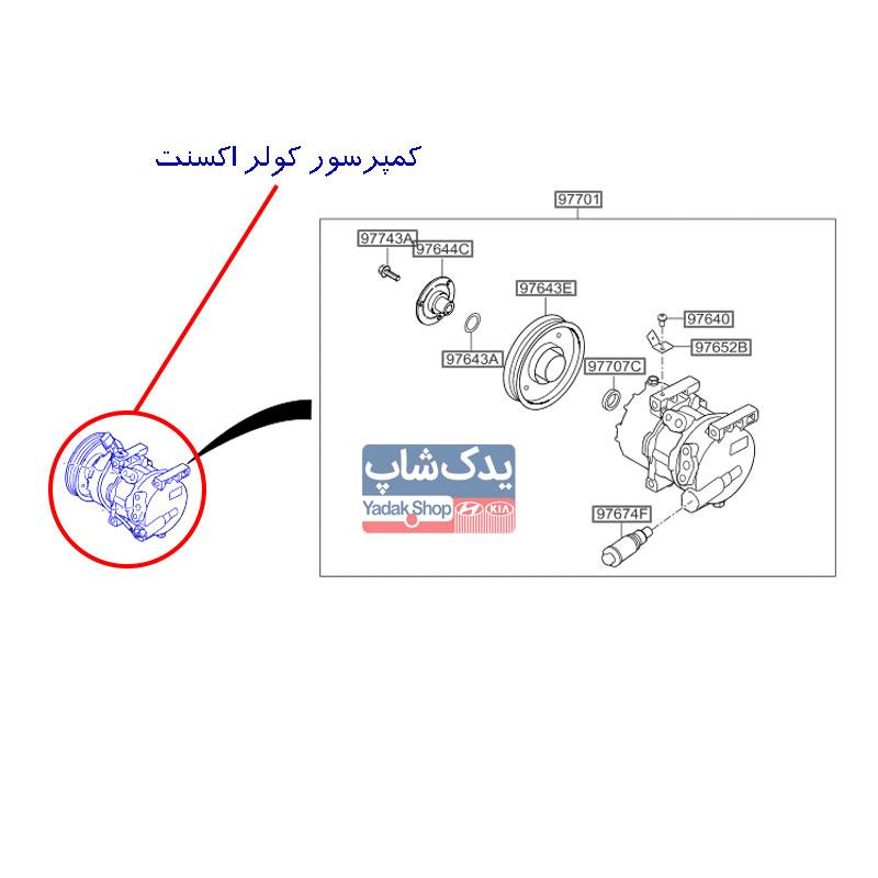 Hyundai-Accent-Compressor-Assy-97701-1R100