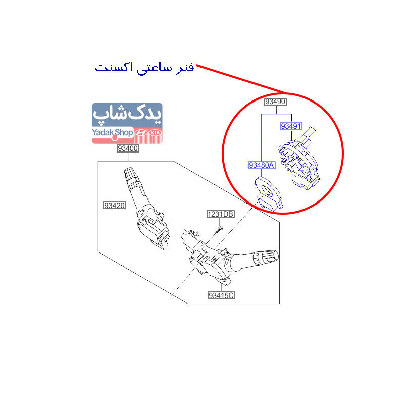 Hyundai-Accent-Contact-Assy-Clock-Spring-93490-1R410