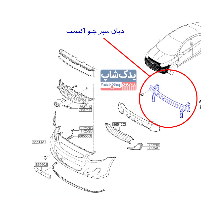 Hyundai-Accent-Rail-Assy-Front-Bumper-86530-1R201
