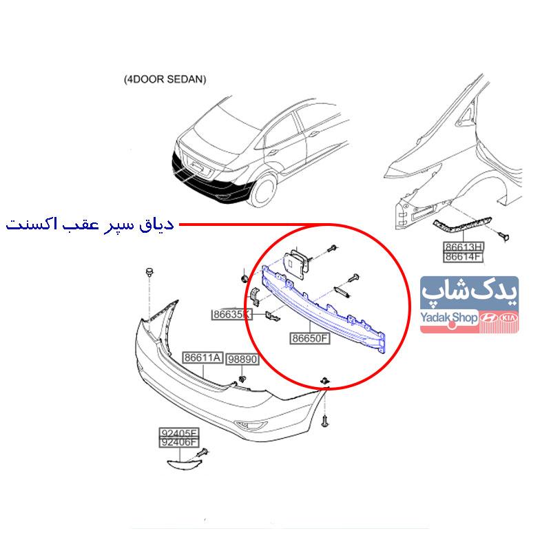 Hyundai-Accent-Rail-Assy-Rear-Bumper-86631-1R000