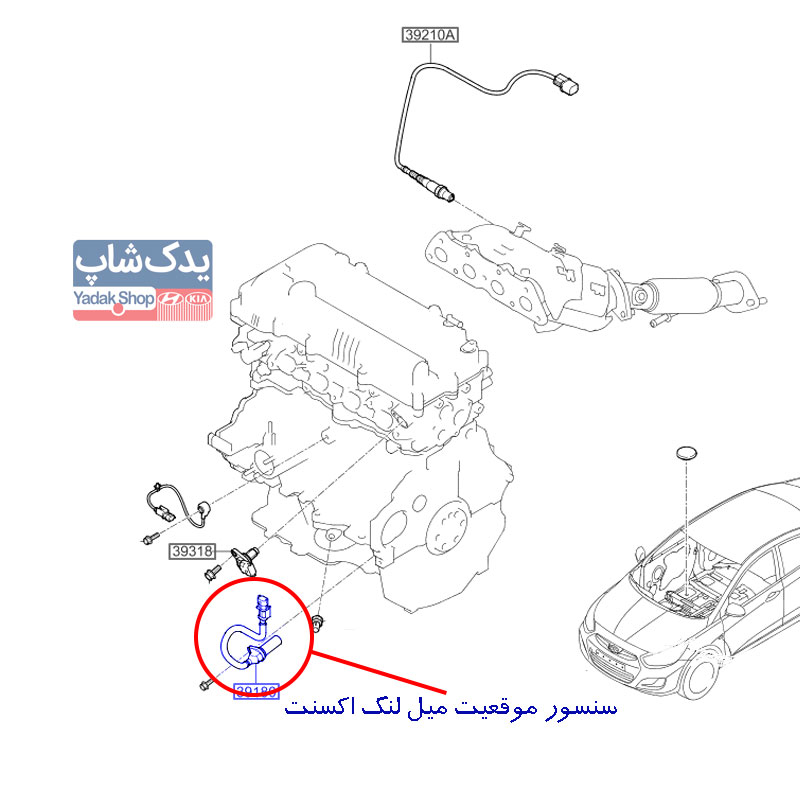 Hyundai-Accent-Sensor-Crankshaft-Position-39180-2B000