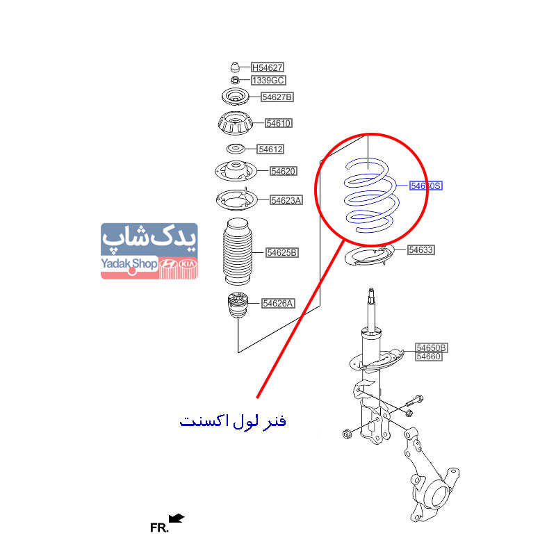 Hyundai-Accent-Spring-54630-1R101
