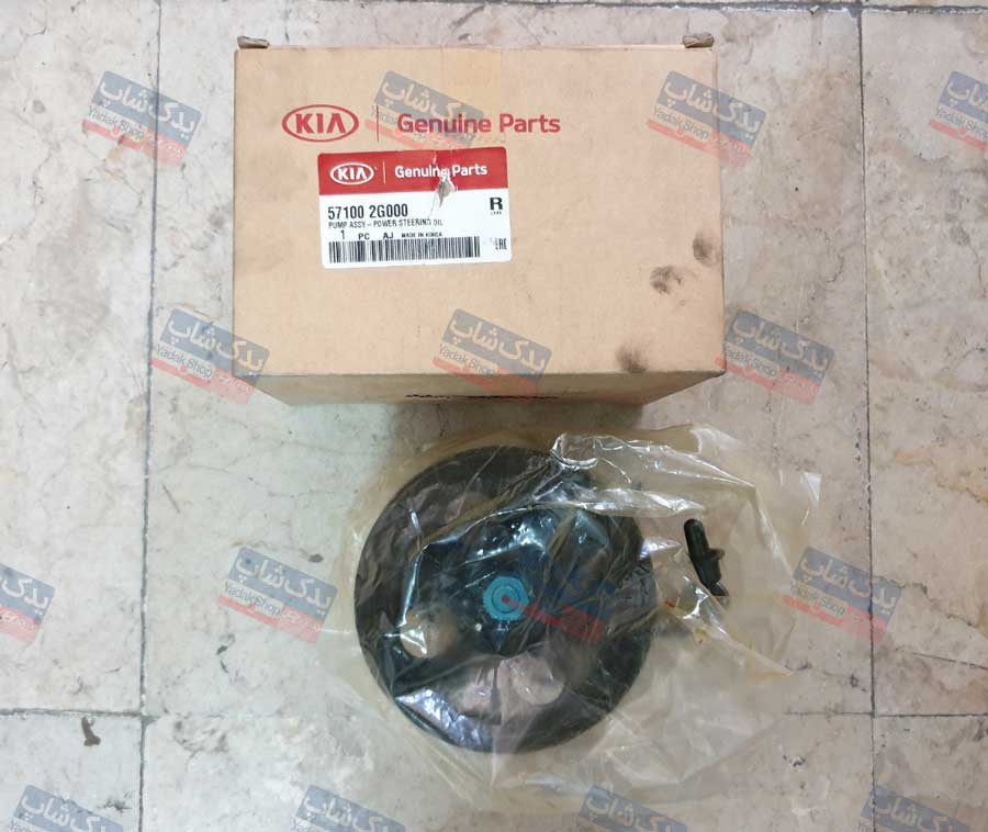 571002G000-Kia-Carens-Power-Steering-Pump-1