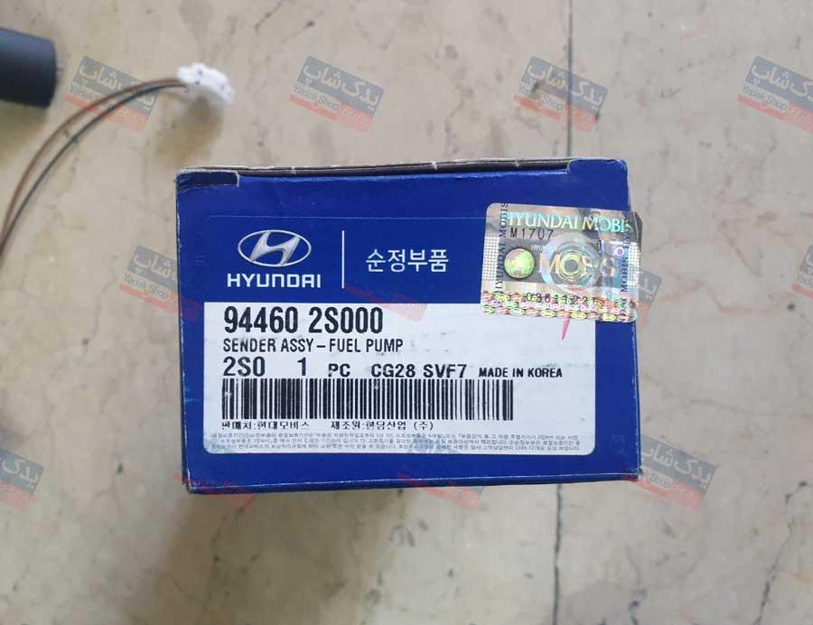 944602S000-Hyundai-Tucson-ix35-Fuel-Pump-Sender-3
