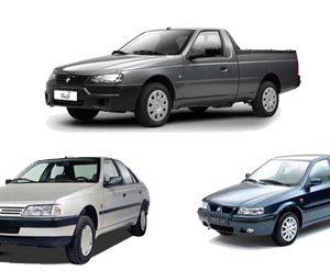 قیمت خودروهای تولید داخل آذرماه 1398