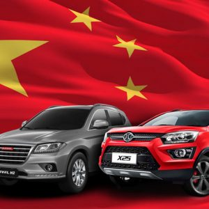آشنایی با 5 خودرو محبوب چینی در جهان