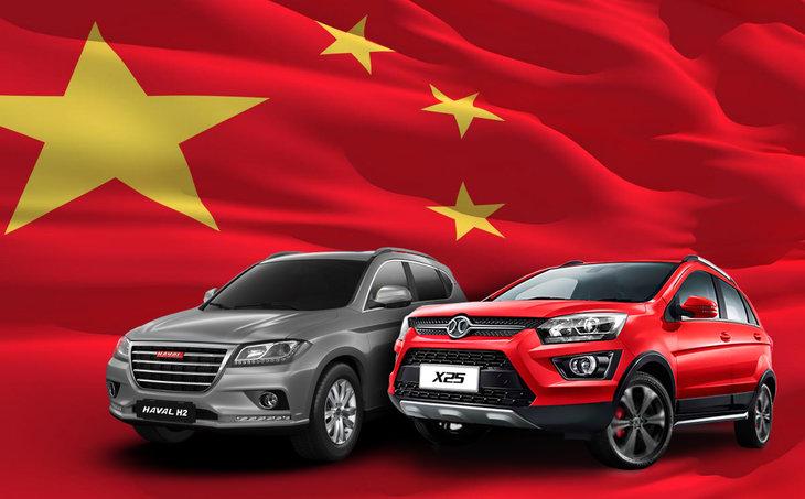 chinese-car