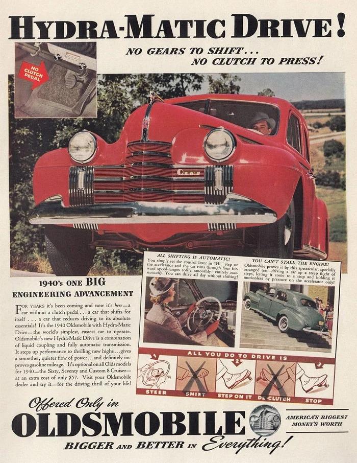 اولین خودرو اتومات