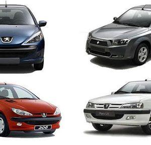 ایران خودرو قیمت جدید خودروهای ثبت نامی را منتشر کرد
