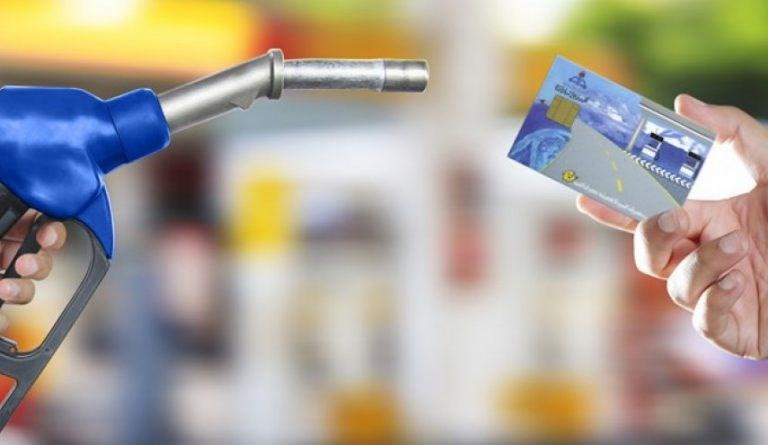 کارت سوخت خودرو