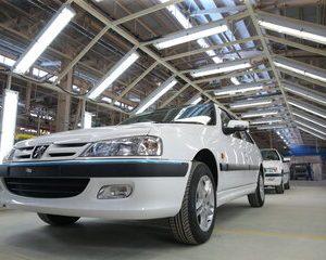 مرحله دوم پیش فروش محصولات ایران خودرو